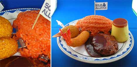 foodhub.jpg