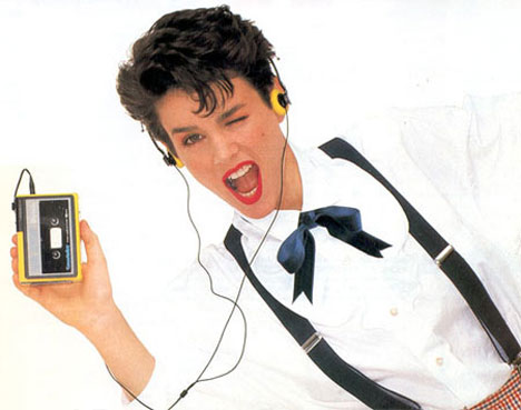 0walkmanad80s.jpg