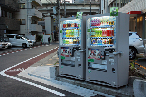 touch_screen_vending2.JPG