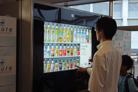 touch_screen_vending6.JPG