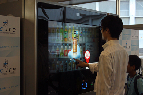 touch_screen_vending7.JPG