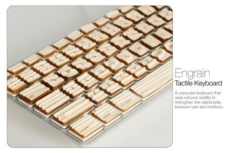 Engrain-1.jpg