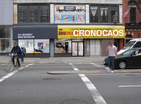 Cronocaos_facade468.jpg