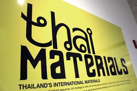 MC-Thai-Materials-01.JPG