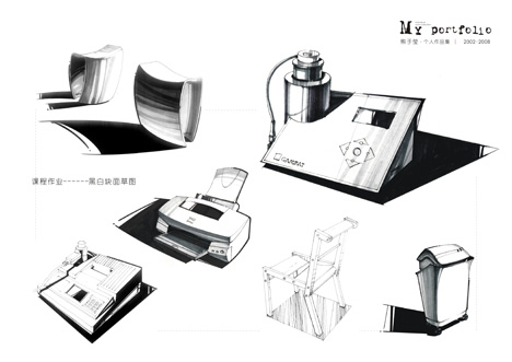 Sketch-example-1-XiongZiying.jpg