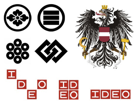 2011YiR-LogosComp.jpg