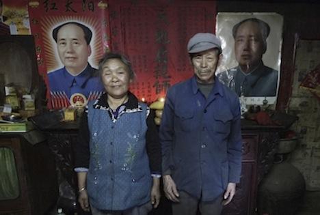 reboot-china-4.jpg
