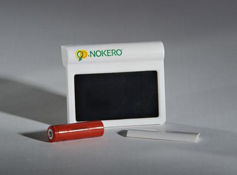 0nokero01.jpg
