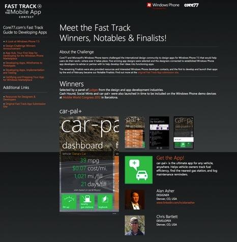 FastTrack-gallery.jpg
