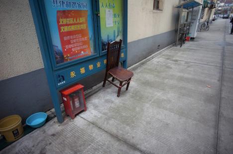 JanChipchase-Hutong.jpg