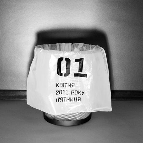 YurkoGutsulyak-TrashCalendar-1.jpg