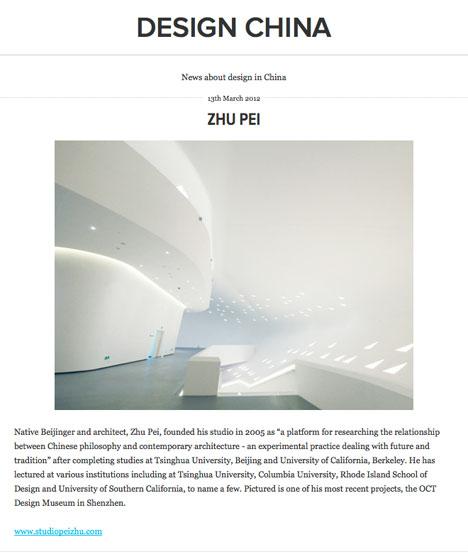DesignChina.jpg