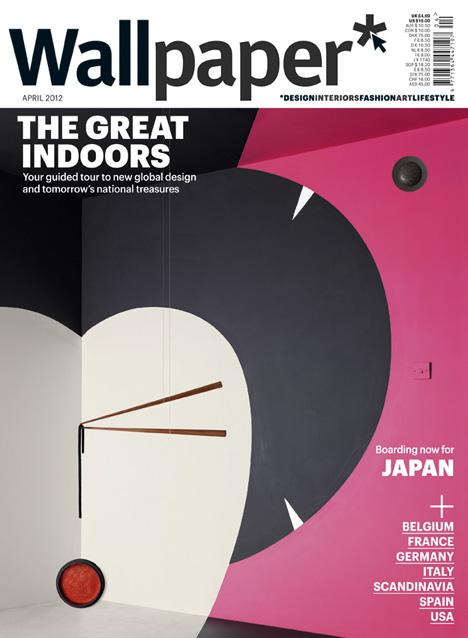 Wallpaper-NomaBar-Japan.jpg