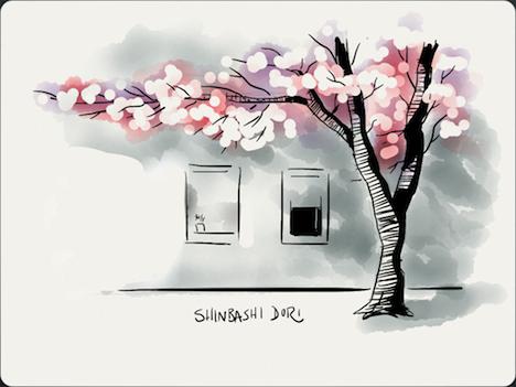 paper_sketch.png