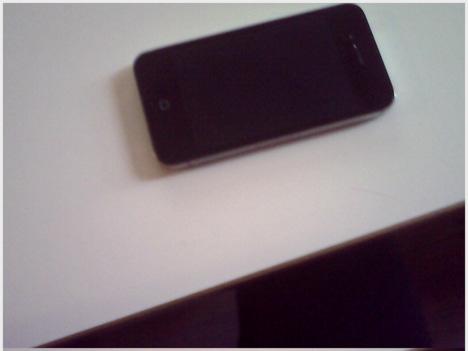 Knappa-iPhone4S.jpg