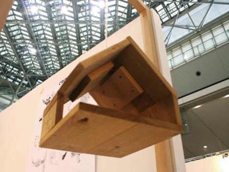 IL-IshinomakiLab-birdhaus.jpg