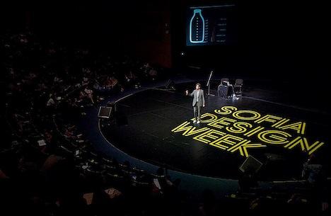 SDW-Sagmeister-Forum.jpg