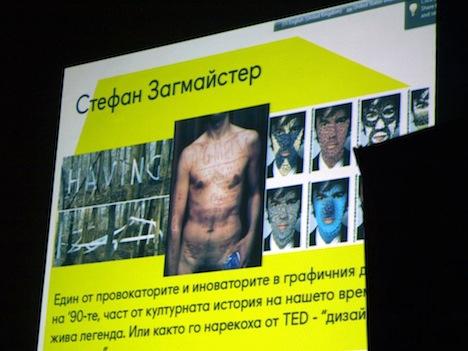 SDW-Sagmeister-poster.jpg