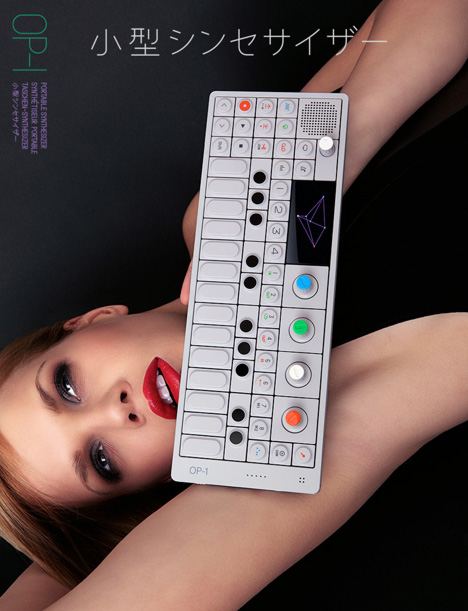 TeenageEngineering-OP1PortableSynthesizer-ad.jpg