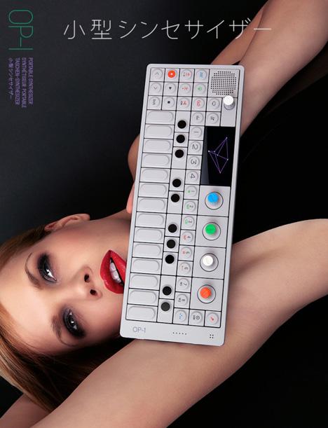 TeenageEngineering-OP1PortableSynthesizer-ad.jpg