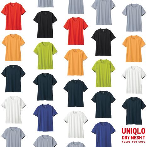 Uniqlo-Pinterest-COMP1.jpg