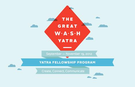 YATRA-logo.png