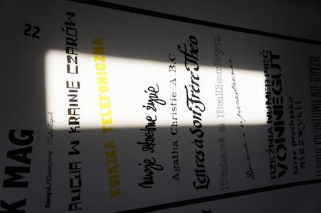typographicmural.3jpeg.jpeg