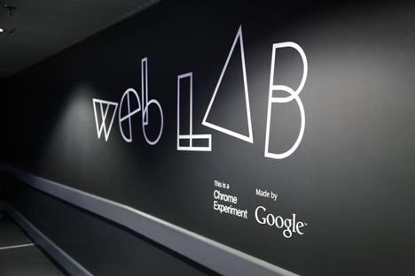 LDF12_weblab9.jpg