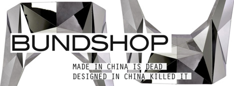 BUNDSHOP-logo-1.jpg