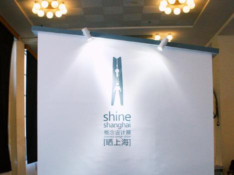 InteriorLifestyleChina-ShineShanghai-0.jpg