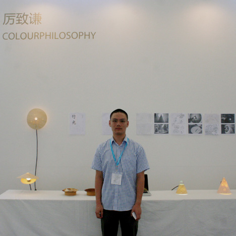 LiZhiqian-ColourPhilosophy-0.jpg
