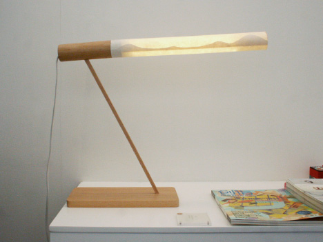 Sothing-XiangfeiRan-TableLamp.jpg