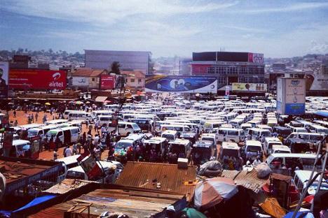 AnXiaoMina-Kampala.jpg