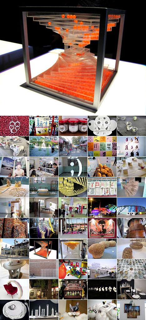 BJDW12-Gallery.jpg