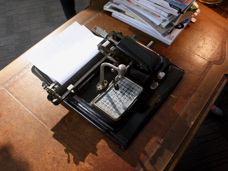 DBDD-objects-typewriter.jpg