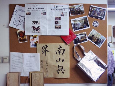 DBDD-office-3.jpg