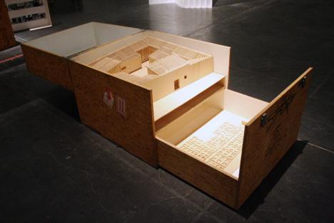 YHC_FCJZ-UCCA-box-2.jpg