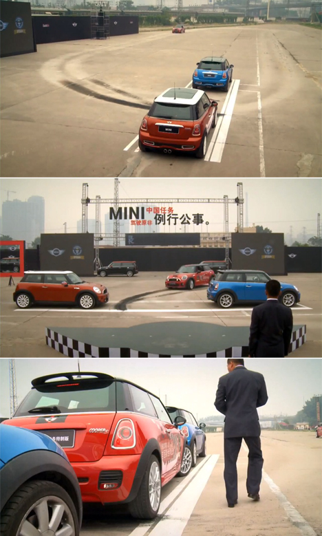 mini-parallel-parking-01.jpg