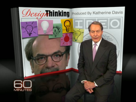 60Minutes-DavidKelley-IDEO.jpg