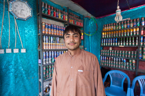 frog-AfghanistanRiskStudy-Herat-0031.jpg