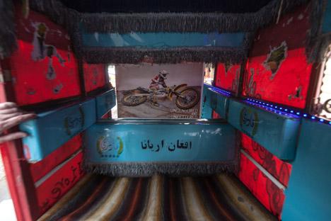 frog-AfghanistanRiskStudy-Herat-0058.jpg