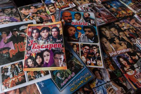frog-AfghanistanRiskStudy-Herat-DVDs.jpg