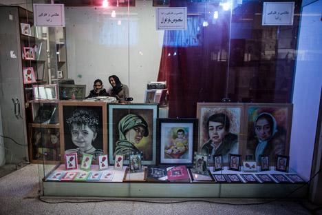 frog-AfghanistanRiskStudy-Herat-portraits.jpg