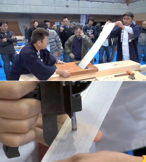 woodplanecompetition.jpg