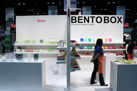 IHHS2013-BentoBoxes.jpg