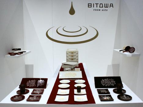 IHHS2013-Bitowa-1.jpg