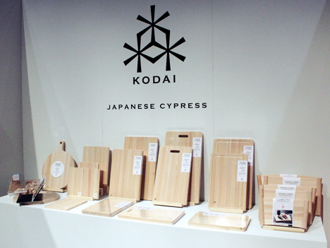 IHHS2013-Kodai.jpg