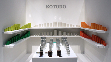 IHHS2013-Kotodo.jpg