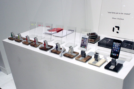 IHHS2013-QuilyWorks-iPhoneDock.jpg