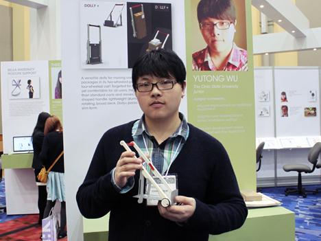 IHHS2013-StudentWinners-YutongWu.jpg